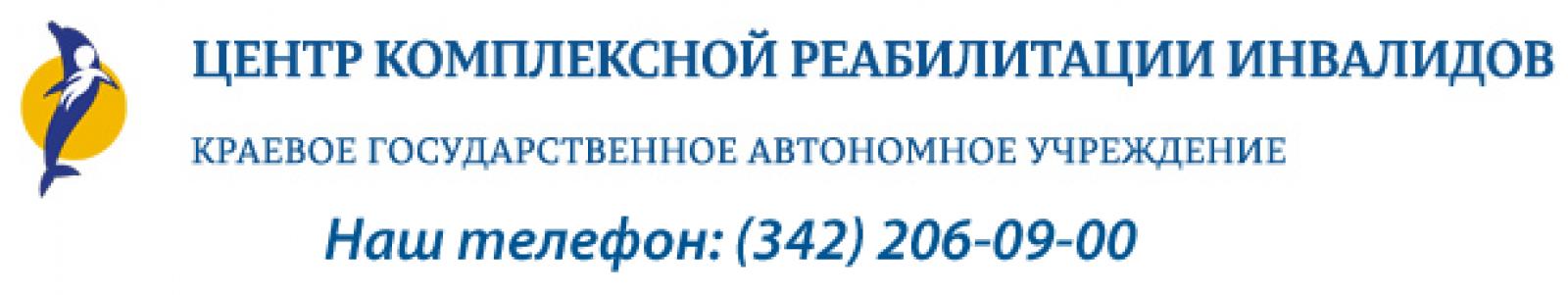 cropped-rehab_logonew1-e1447667324502.png