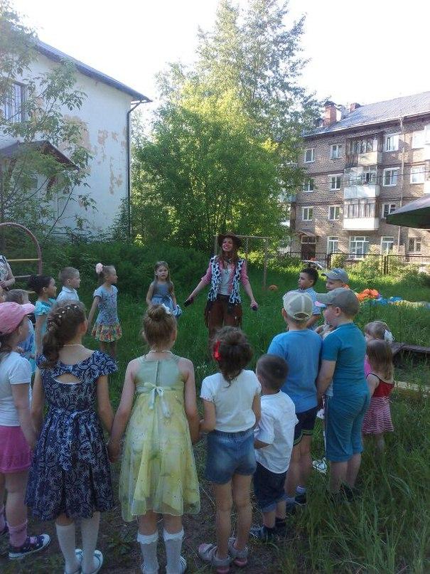 Орджоникидевского района отделение реабилитации