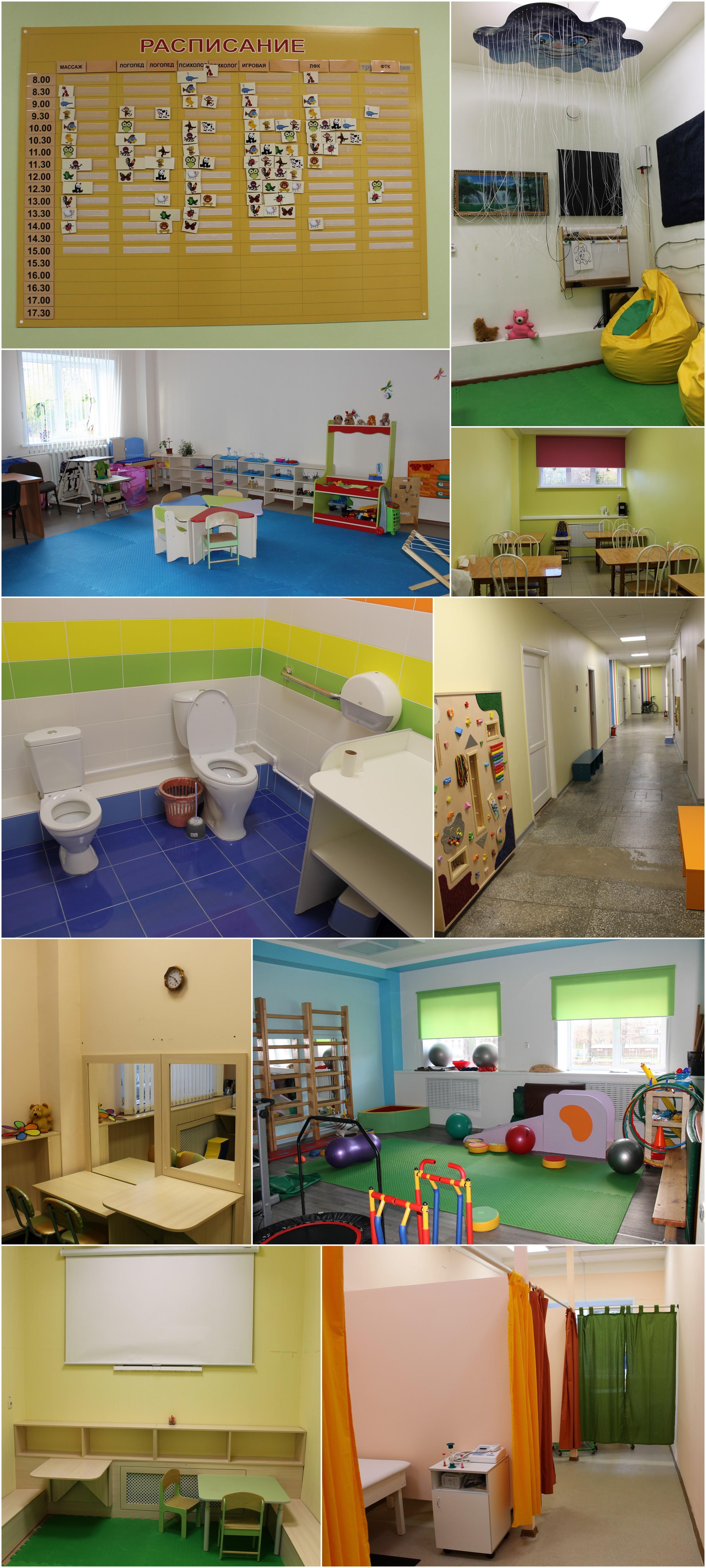 отделение реабилитации инвалидов Дзержинского района Перми