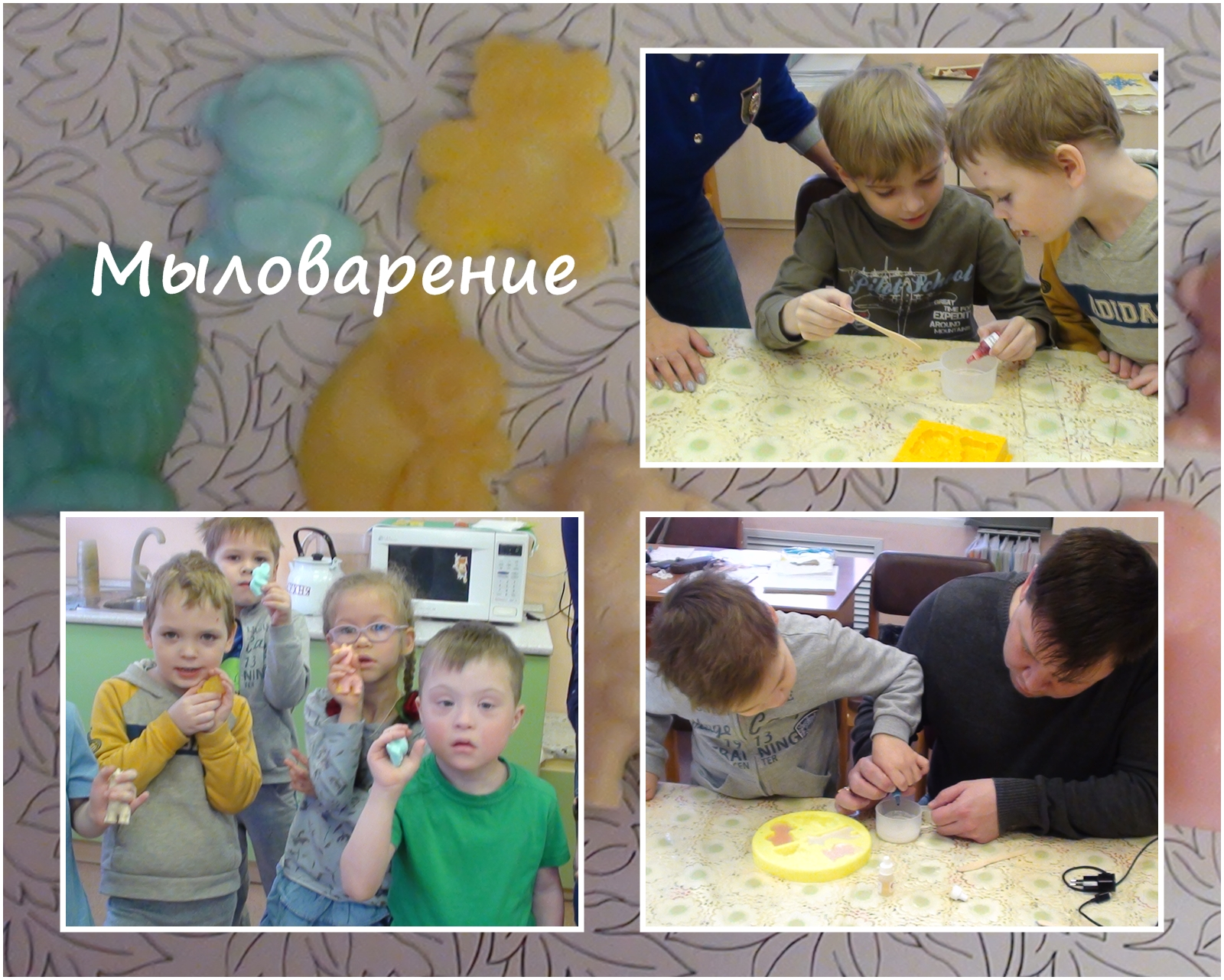 Мыловарение, реабилитация инвалидов, Пермь